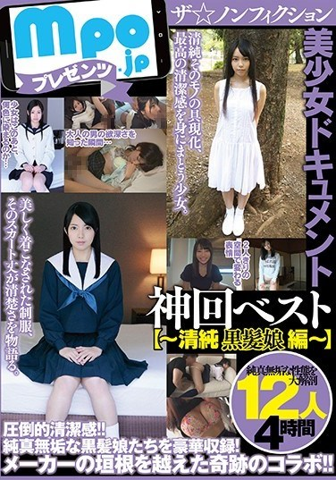 MBM-018 The Nonfiction- A Documentary Featuring Beautiful Young Girls. Best Episode ~Innocent Girls With Black Hair~ 12 Girls, 4 Hours