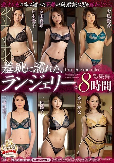 JUSD-803 Lingerie, soaked with shame. 8 Hour Highlight Reel