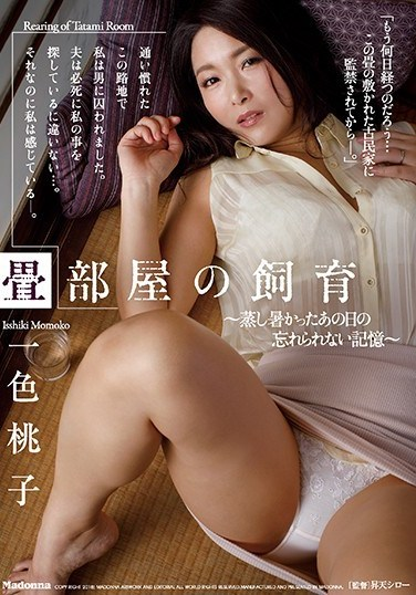 JUY-532 Domestication In A Tiny Room – I Can Never Forget My Memories Of Those Days In That Stuffy And Hot Room – Momoko Isshiki
