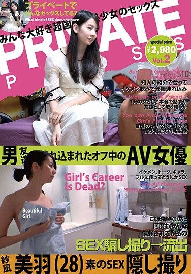 KRHK-002 A Porn Actress Is Surrounded By Male Friends When She's Not Working. Miu Sanae (28 Years Old) Secretly Filming Her Real Sex
