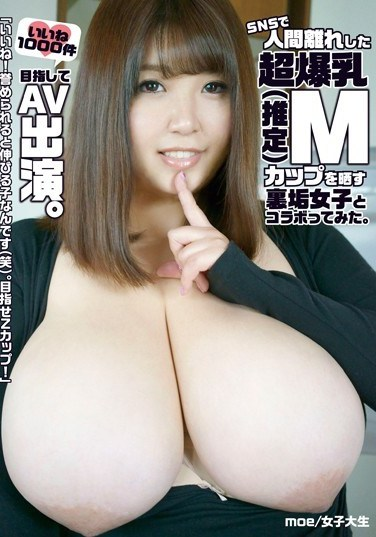 KTKZ-042 A Collaboration With A Girl Who Shows Off Her Colossal, Extraordinary M-Cup (Estimate) Tits On A Social Network Site. She Stars In A Porno To Get 1000 Likes.