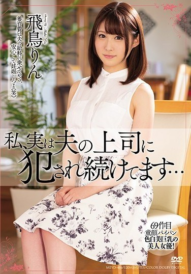MEYD-486 The Truth Is, My Husband's Boss Has Been Fucking Me… Rin Asuka