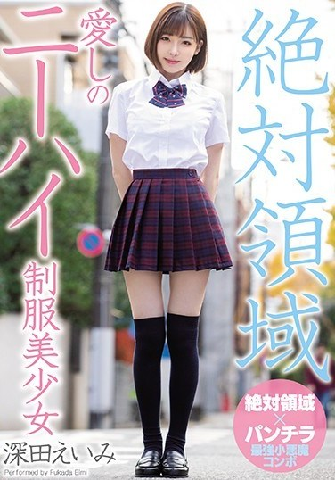 MIAA-041 Beautiful Young Girl in Uniform With Lovely Knee-High Stockings, Eimi Fukada