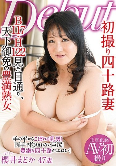 MKD-202 Married Woman Making Her First Porno At Forty, B117 H122 – A Legit BBW MILF, Madoka Sakurai