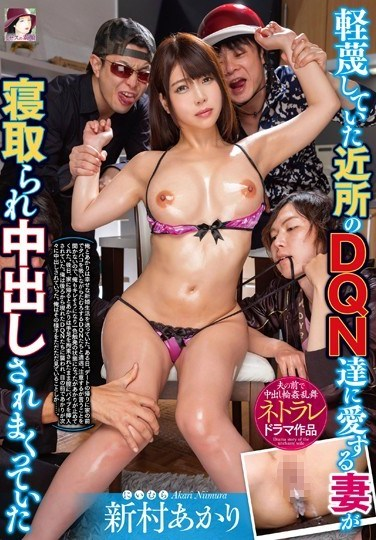 MRSS-065 After A Scuffle With The Neighborhood Delinquents They Invade My Home To Fuck My Wife And Cum Inside Her