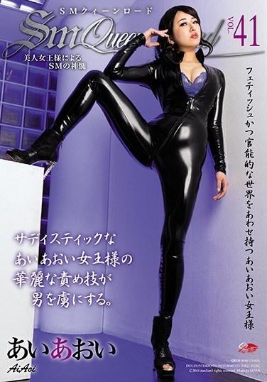 QRDF-006 SM Queen Road Vol. 41 Aoi Ai