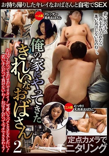 RSE-024 The Beautiful Mature Lady Who Came To My House 2
