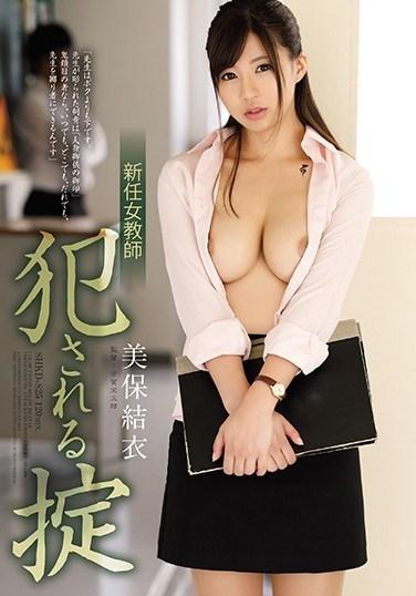 SHKD-825 The New Female Teacher. Violated Rules
