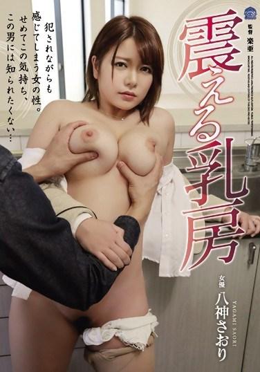 SHKD-839 Jiggling Tits Saori Yagami
