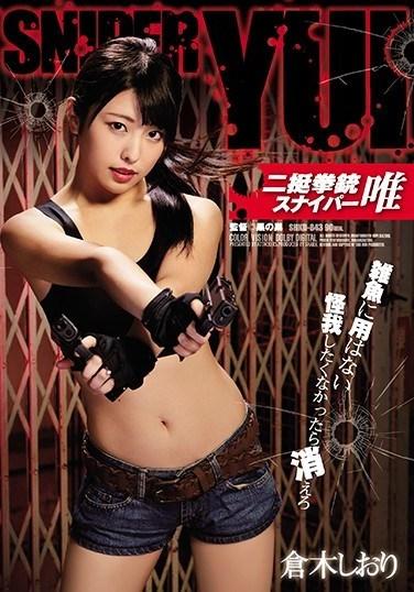 SHKD-843 Dual Wielding Sniper Yui, Shiori Kuraki