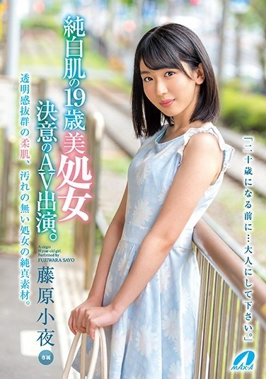 XVSR-383 Unblemished, Pale-Skinned, And Hot 19-Year-Old Virgin And She's Make Up Her Mind To Do Porn. Sayo Fujiwara