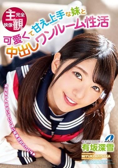 XVSR-461 Creampie Life With My Sweet, Cute Little Sister In A Studio Apartment. Miyuki Arisaka
