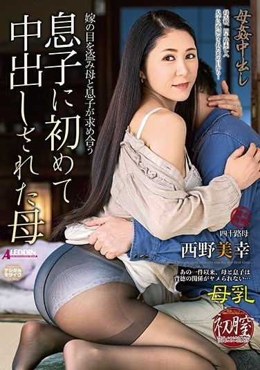 SPRD-1109 Fakecest Creampie With Mother This Mother Got Creampie Fucked For The First Time By Her Son Miyuki Nishino