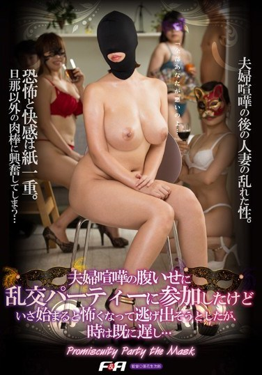 FAA-139 This Housewife Decided To Go To An Orgy After Getting Into A Fight With Her Husband, But When She Got Cold Feet At The Last Second, It Was Too Late To Escape…