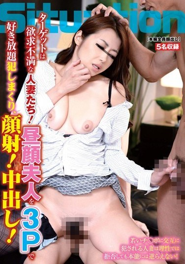 SITA-009 Sexually Frustrated Married Women Are Our Targets! We Have A Threesome With Afternoon Madams, Rape Them To Our Heart's Content And Give Them Cum Facials And Creampies!