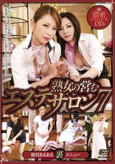 MAMA-309 Mature Woman Who Runs A Massage Parlor/Brothel 7: There's A Lot More Stuff On The 'Secret Menu'