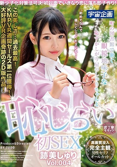 MDTM-479 The Perfect Way To Combat Our Declining Population! Meet And Fall In Love At First Sight And Immediately Start Making Babies! Shuri Is A Bashful Girl In Glasses Who Works At The Town Library, And Now She's Having Bashful First-Time Sex Shuri Atomi vol. 004