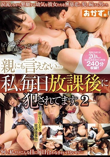 OKAX-479 I Can Never Tell My Parents… The Truth Is, I'm Being Raped Every Day After School 2