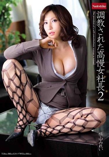 NADE-915 Slave Trained Proud Female Boss 2 Mirei Yokoyama
