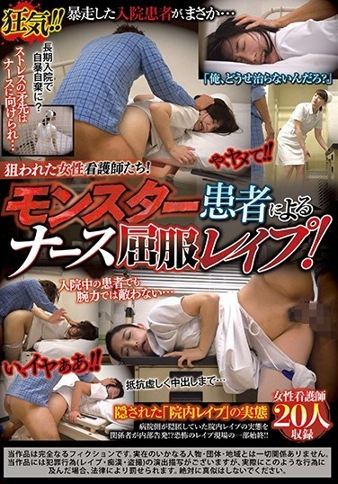 IANF-034 Preying On Female Nurses! Monstrous Patients Force Nurses Into Submission And Rape Them!