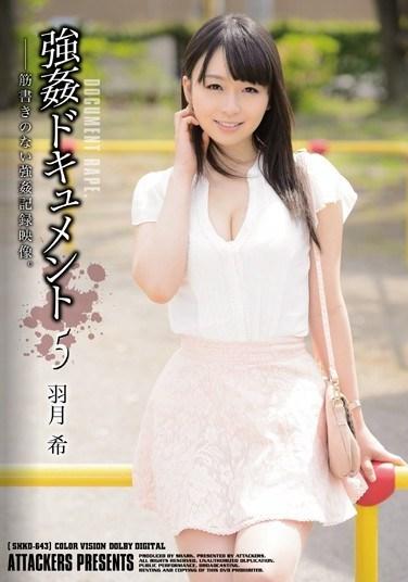 SHKD-643 Rape Documentary 5 Nozomi Hazuki