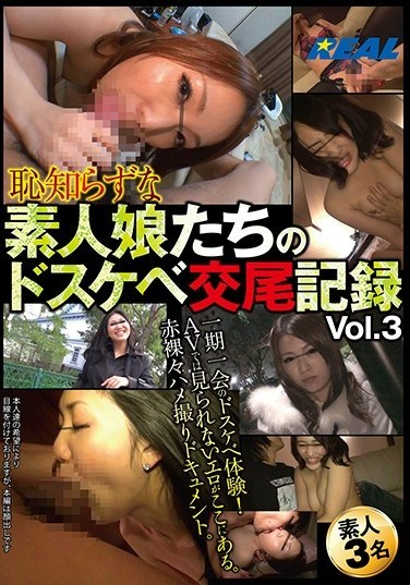XRW-705 A Record Of Lustful Sex By Shameless Amateur Girls vol. 3