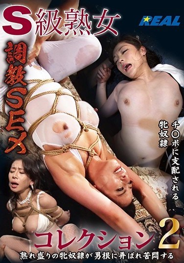 XRW-707 Top Class Mature Woman Breaking In SEX Collection 2