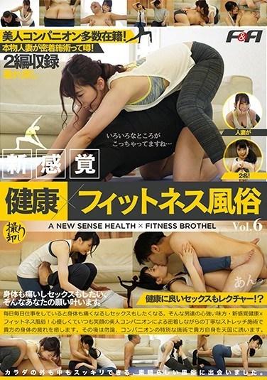 FAA-313 A New Sensation Health x Fitness Sex Club vol. 6