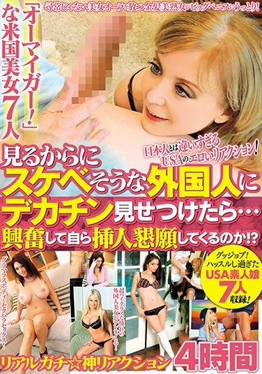 "HUSR-183 If You Show A Big Cock To A Foreigner Who Seems So Lewd Because You See … Do You Get Excited And Beckon Yourself For Insertion? ? ""Oh My! ""Seven American Beauty Real Gachi ☆ God Reaction 4 Hours"