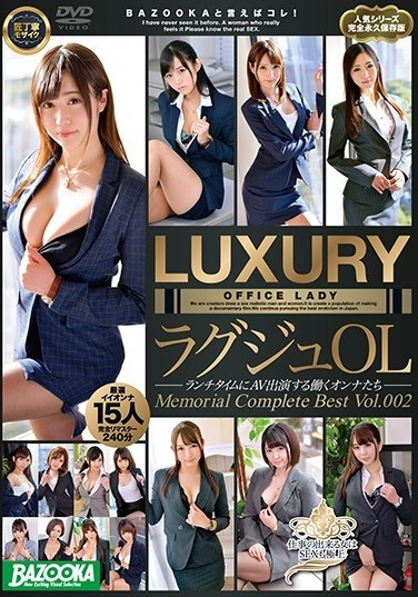 BAZX-195 Luxury Office Lady – Working Women Doing Porn On Their Lunch Breaks – Memorial Complete Best vol. 002