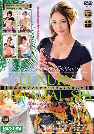 BAZX-191 Fine Luxury Oriental Spa Vol. 001