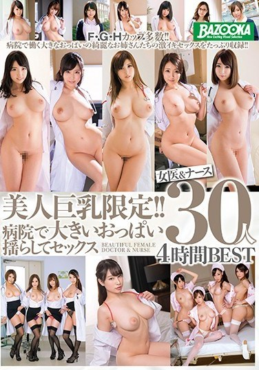 MDBK-027 Beauty Big Tits Limited! !Shake The Big Tits At The Hospital Sex Female Doctor & Nurse 30 People 4 Hours BEST