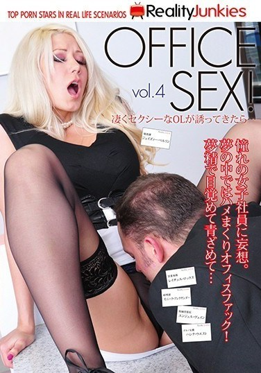 DSD-765 OFFICE SEX! What If A Super Sexy Office Lady Was Luring You To Temptation… vol. 4