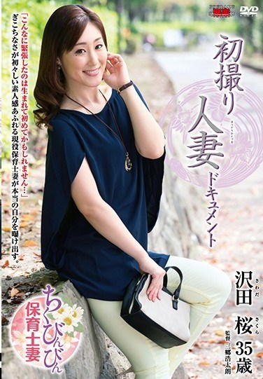 JRZD-777 First Time Filming My Affair Sakura Sawada