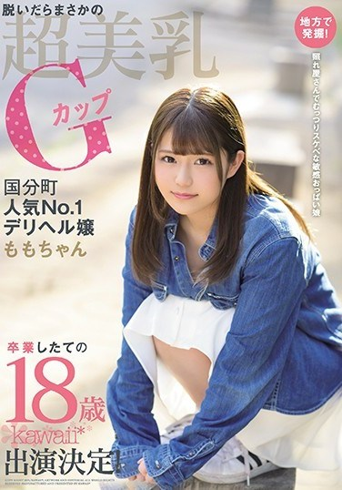KAWD-990 Excavated In The Countryside!After Taking Off, It Is 18-year-old Kawaii * Appearance Decision Of The Super Beautiful Breasts G Cup Kokubuncho Popular No. 1 Deriheru Miss Momo-chan After Graduation.