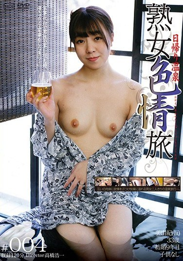 C-2414 A Mature Woman Sexual Journey #004