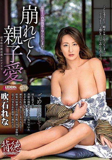 SPRD-1172 Crumbling Parental Love Lena Fukiishi