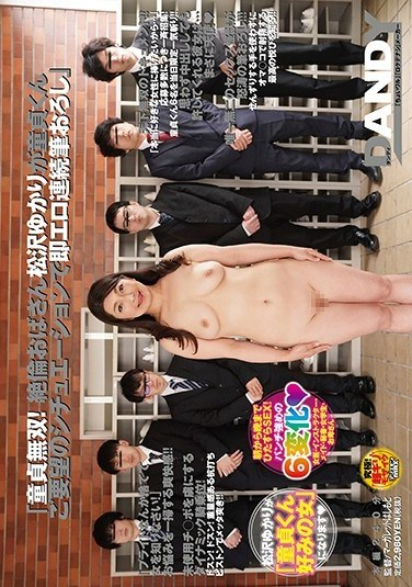 DANDY-671 Unparalleled Virgins! Mature Woman Yukari Matsuzawa Makes Some Cherry Boys' Ultimate Fantasies Come True