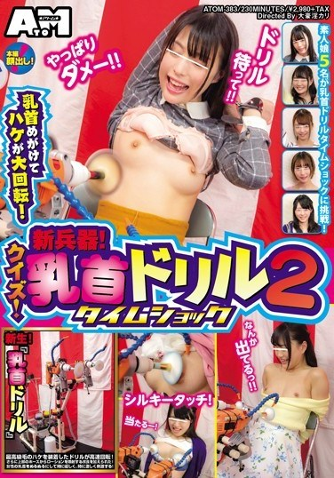 ATOM-383 The Brush Spins On Their Nipples! A New Weapon! Quiz! Nipple Drill Time Shock 2