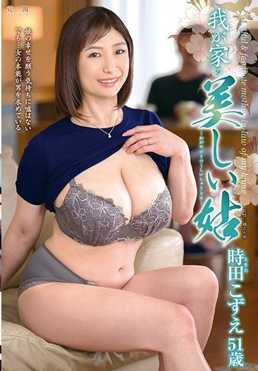 KAAD-39 My Mother-In-Law Is Hot Kozue Tokita