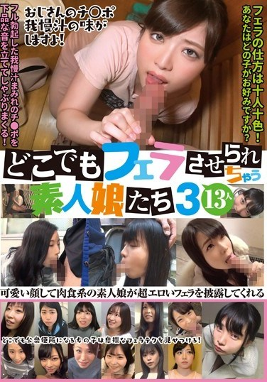 KAGP-102 Amateur Girls #3 : 13 Girls Who Will Give Blowjobs Anywhere