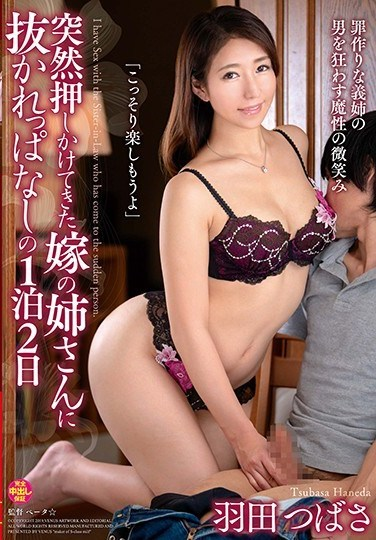 VENU-878 My Wife's Big Sister Suddenly Came To My House, And Then She Proceeded To Fuck Me Non-Stop For 2 Days And A Night Tsubasa Haneda