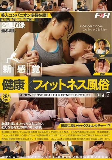FAA-319 A New Sensation Health x Fitness Sex Club vol. 7