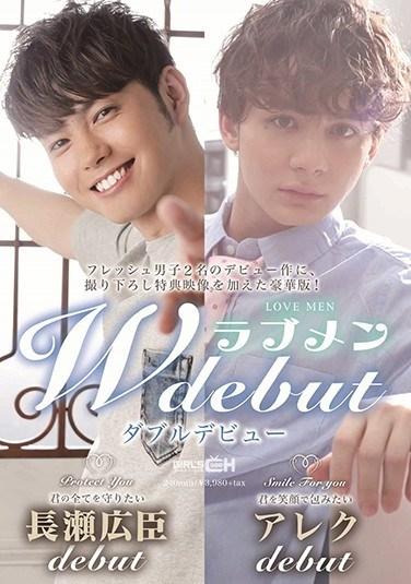 GRCH-321 Love MEn W Debut – Hiromi Nagase/Aleck