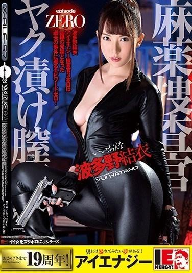 IESP-654 Yui Hatano Narcotic Investigator Yak Pickled Vagina Spasm