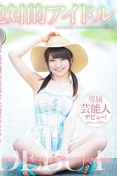 STARS-106 Meru Ishihara An Absolute Idol Her Adult Video Debut