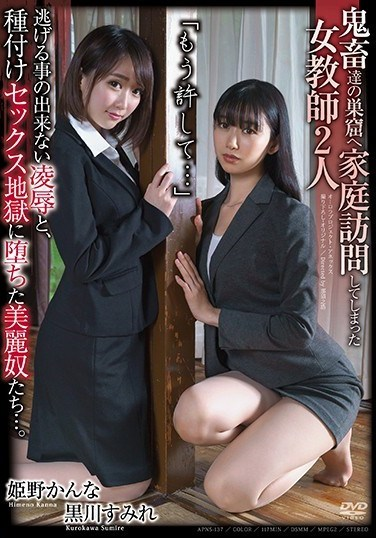 APNS-137 This 2 Female Teacher Babes Made A Home Visit To The Hangout Of Some Rough Sex-Loving Fiends Kanna Himeno Sumire Kurokawa