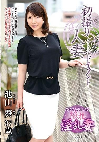 JRZD-901 First Time Filming My Affair – Aoi Ikeyama
