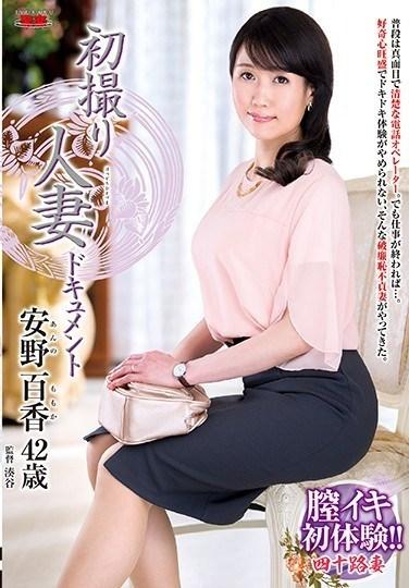 JRZD-902 First Time Filming My Affair Momoka Anno