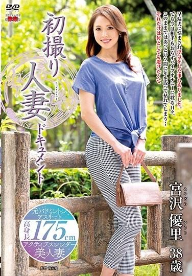 JRZD-904 First Time Filming My Affair – Yuri Miyazawa